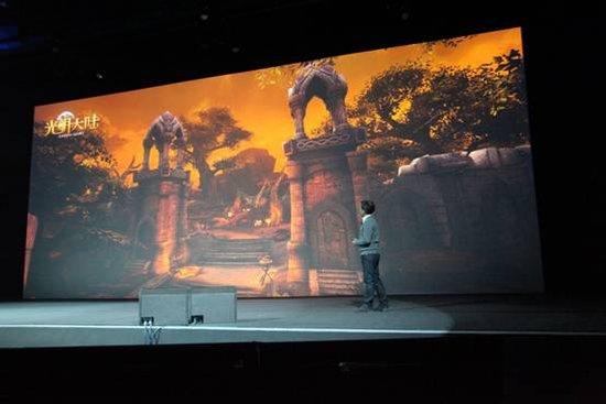 网易《光明大陆》手游公布3.2安卓内测