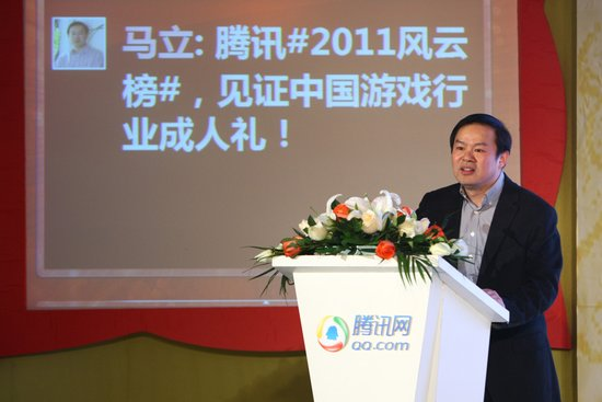 腾讯网副总编马立:微博为游戏注入活力
