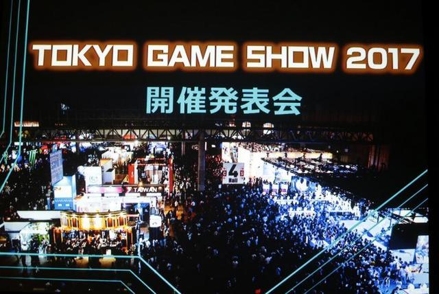 东京电玩展2017公布主题:超越现实体验