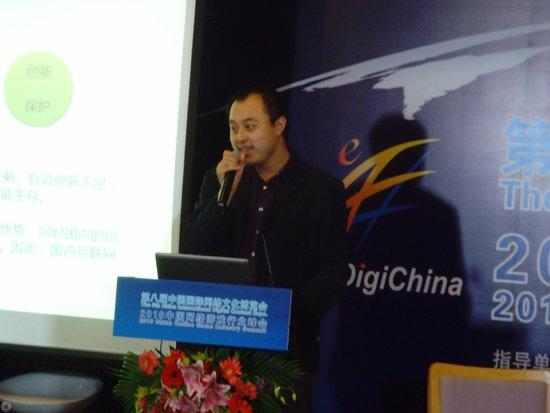 美天网络CEO汉景奎:页游玩法第一创新第二