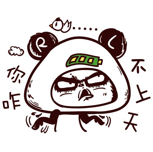 胖达甩掉偶像包袱 胜利熊猫微信表情上线啦图片
