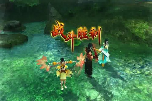 《古剑奇谭》第四版宣传动画