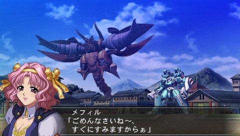 PSP《魔装机神2》日版下载