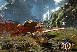 《怪物猎人OL》全新狩猎元素 大剑奥义曝光