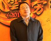孙彦:中国软件联盟秘书长