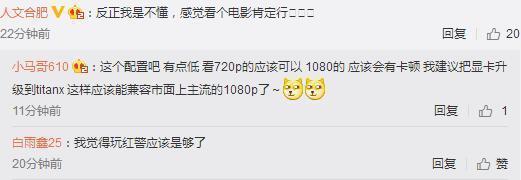 小智欲购16000元电脑:已准备好接受专业人士的批评
