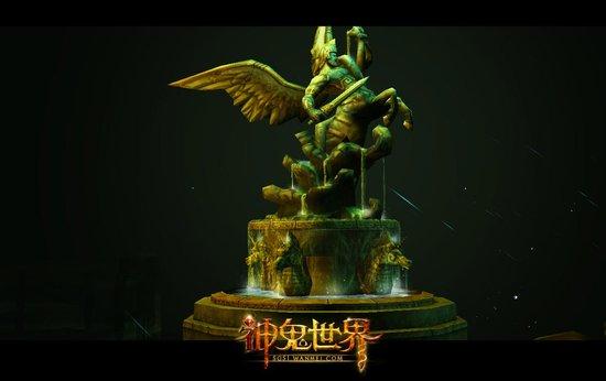 《神鬼世界》全球首测客户端开放下载