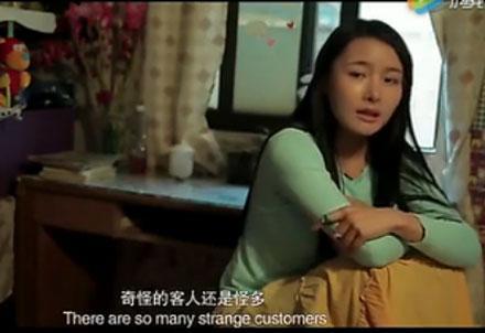 洋葱新闻:东莞足浴女的自白