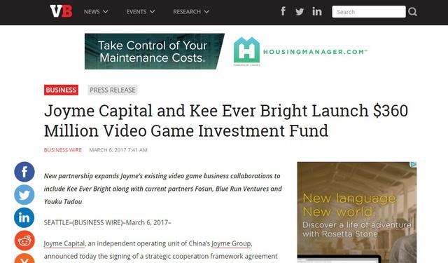 海外媒体关注中资收购 着迷集团游戏投资基金被看好