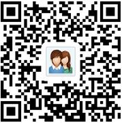 """腾讯游戏频道 """"100000+""""作者招募及自媒体扶持计划"""