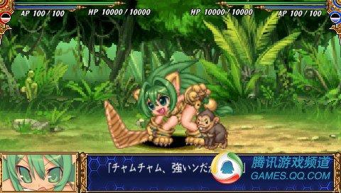 PSP《女皇之门》日版下载