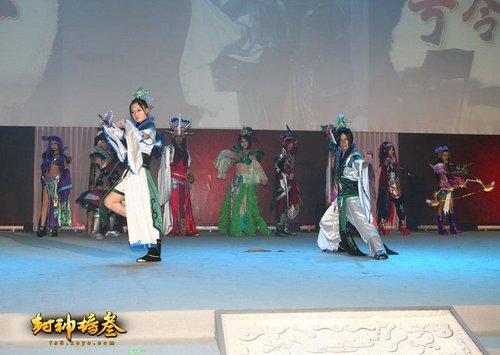 封神榜3COS舞台剧第二集:谁是无间道