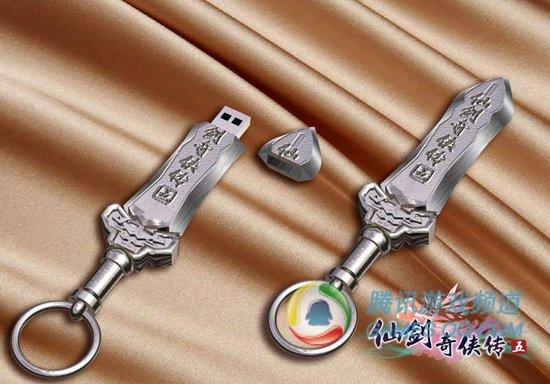 高清图:《仙剑5》剑型U盘和小蛮手办曝光