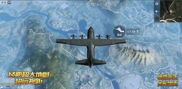 《绝地求生 全军出击》技术首测截图曝光_游戏_腾讯网