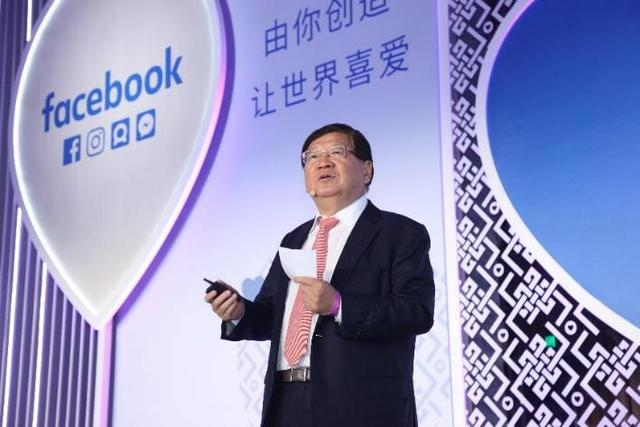 2018 Facebook中国出海品牌50强发布,77%的海外用户知晓至少一个中国品牌