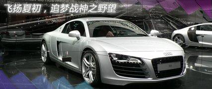 新称号新挑战 飚车世界新威望晋级表