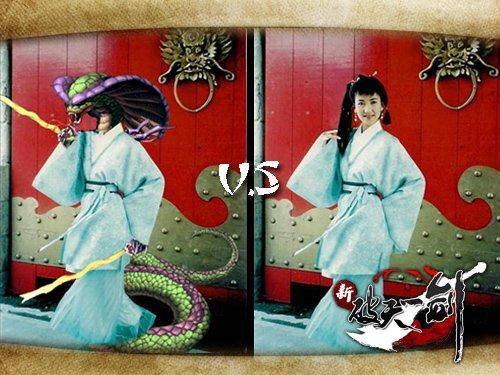 性感美女蟒蛇尾新破天惊现百变蛇BOSS防治标题流行性感冒宣传图片