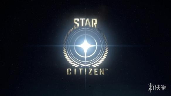 《星际公民》众筹金超1012492812元 创全宇宙最高记录