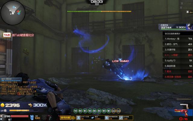 《枪神纪》游戏评测----多游戏类型的整合