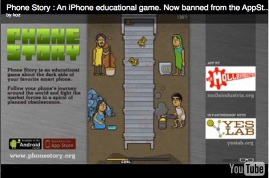 苹果封杀富士康员工跳楼题材游戏《手机故事》