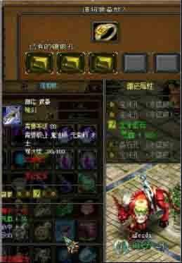 天盟数码《魔骑士》玩家攻略之宝石篇