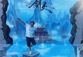 最大游戏3D立体画亮相剑灵展台