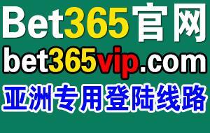 BET<a href='http://yaote1790.com' target='_blank'><u>365</u></a>官网推出的新派智斗卡牌手游