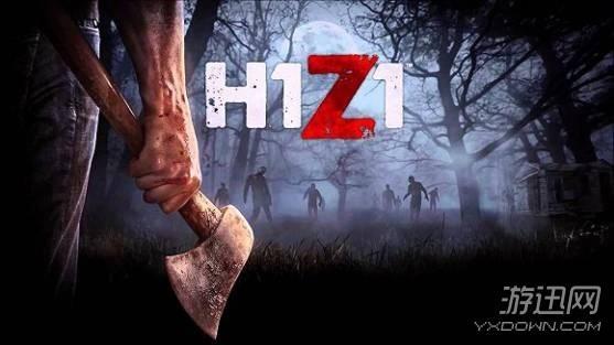 越骂越火  全世界喷子最多的H1Z1为何如此畅销
