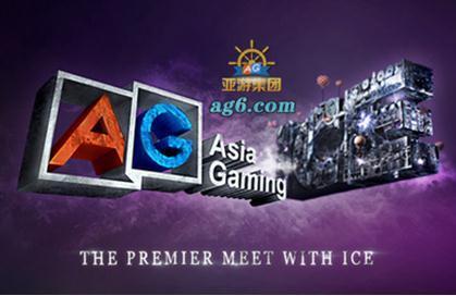 AG平台伦敦首亮相全新诠释亚洲最优秀游戏乐趣