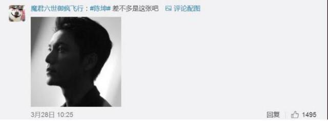 全职高手手游开约动画4月7日开播 好友陈坤已上线!