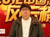 GAMEBAR副总裁 苏飞