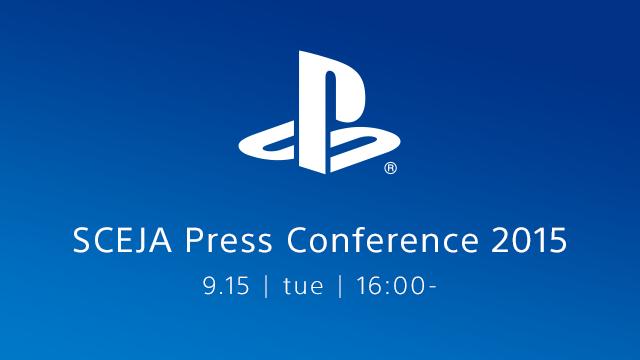 索尼公布东京电玩展发布会日期
