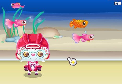 欢乐夏日《qq宝贝》带你去水族馆赏鱼图片