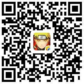 疾风传2周年庆!火影手游全新版本重磅来袭!