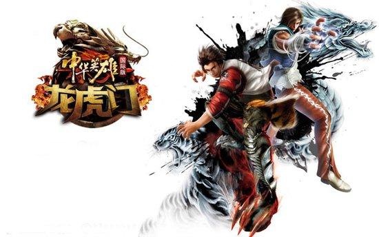 《中华英雄国际版》掀英雄热潮
