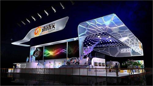梅花伞业拟收购上海游族 作价38.7亿元