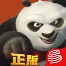 《功夫熊猫》评测:跟着阿宝玩转中国功夫!