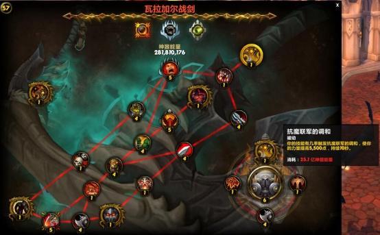 魔兽世界军团再临5大改动败笔 引魔兽玩家集体吐槽