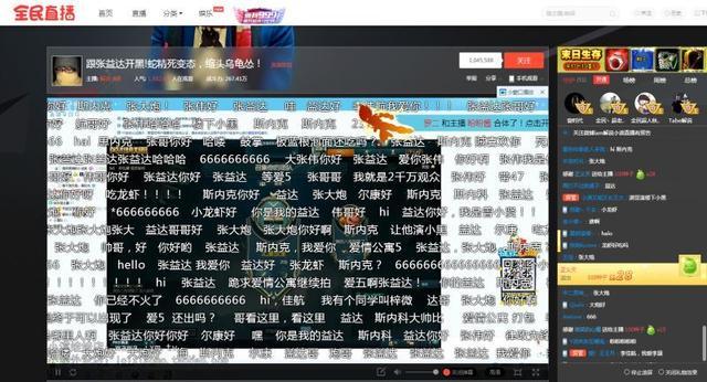 拖更抑郁想自杀刘梓晨骂小漠,小漠和蛇精男,小创维教程酷开刷机电视图片
