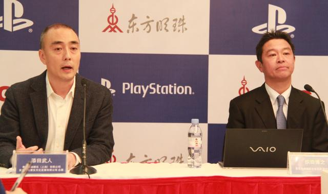 索尼电脑娱乐(上海)有限公司总裁添田武人先生和索尼电脑娱乐日本亚洲(SCEJA)执行副总裁织田博之先生