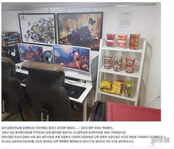 有吃有喝太爽啦!韩国男子为游戏迷老婆打造专属网吧