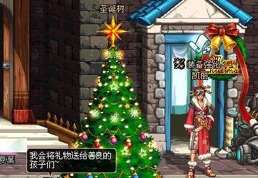 DNF圣诞礼包定价88元 女NPC变圣诞女郎