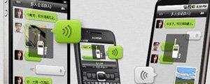 微信游戏平台猜想:从Line和KaKao推导新模式