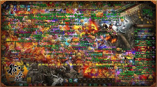 最强PK 《征途》令人激动的团体战盘点