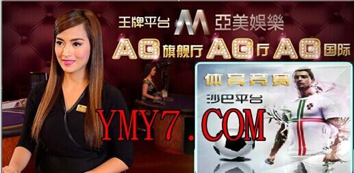 亚美娱乐多元化发展业内最火爆娱乐游戏平台