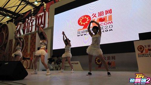 《GT劲舞团2》China Joy精彩无限度
