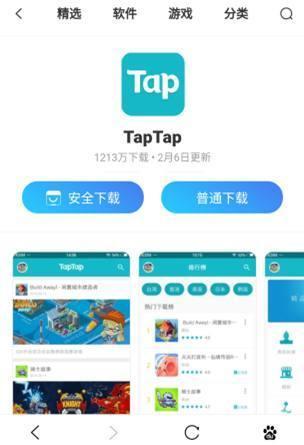 因上架未经审批产品 手游平台TapTap被停业整顿3个月