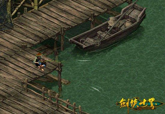 今天你钓鱼了吗 剑侠世界全民齐钓鱼