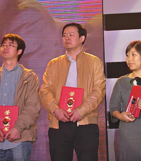 腾讯荣获2011年中国国际网络文化盛典两项大奖