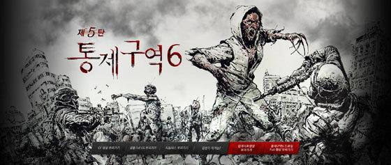 一周韩游榜:《暗黑3》第六赛季开启 重返TOP10